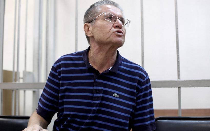 Обвинение требует отправить российского министра зарешетку на10 лет