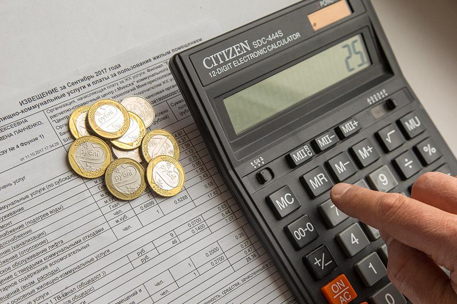 Затраты на оказание ЖКУ в Беларуси в этом году планируют снизить на 5%