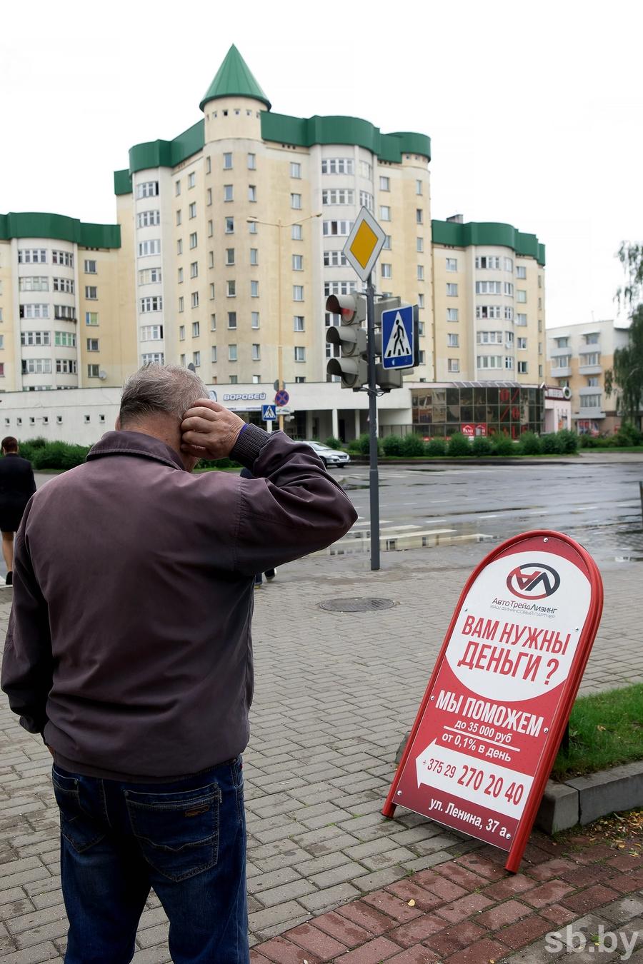 взять кредит на потребительские нужды без справок и поручителей в беларуси получить кредит на покупку земельного участка
