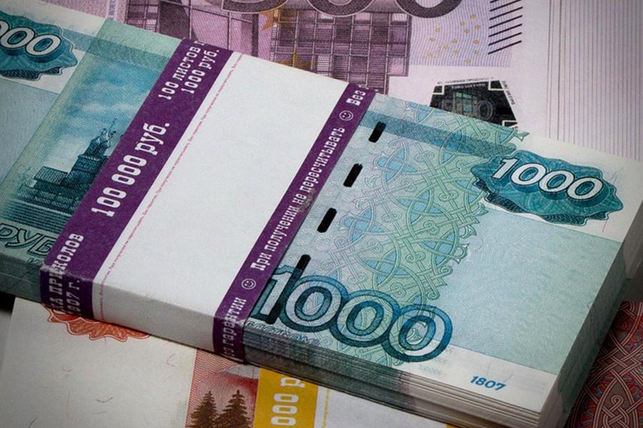 Торги открылись 26сентября: доллар +0.0006, евро