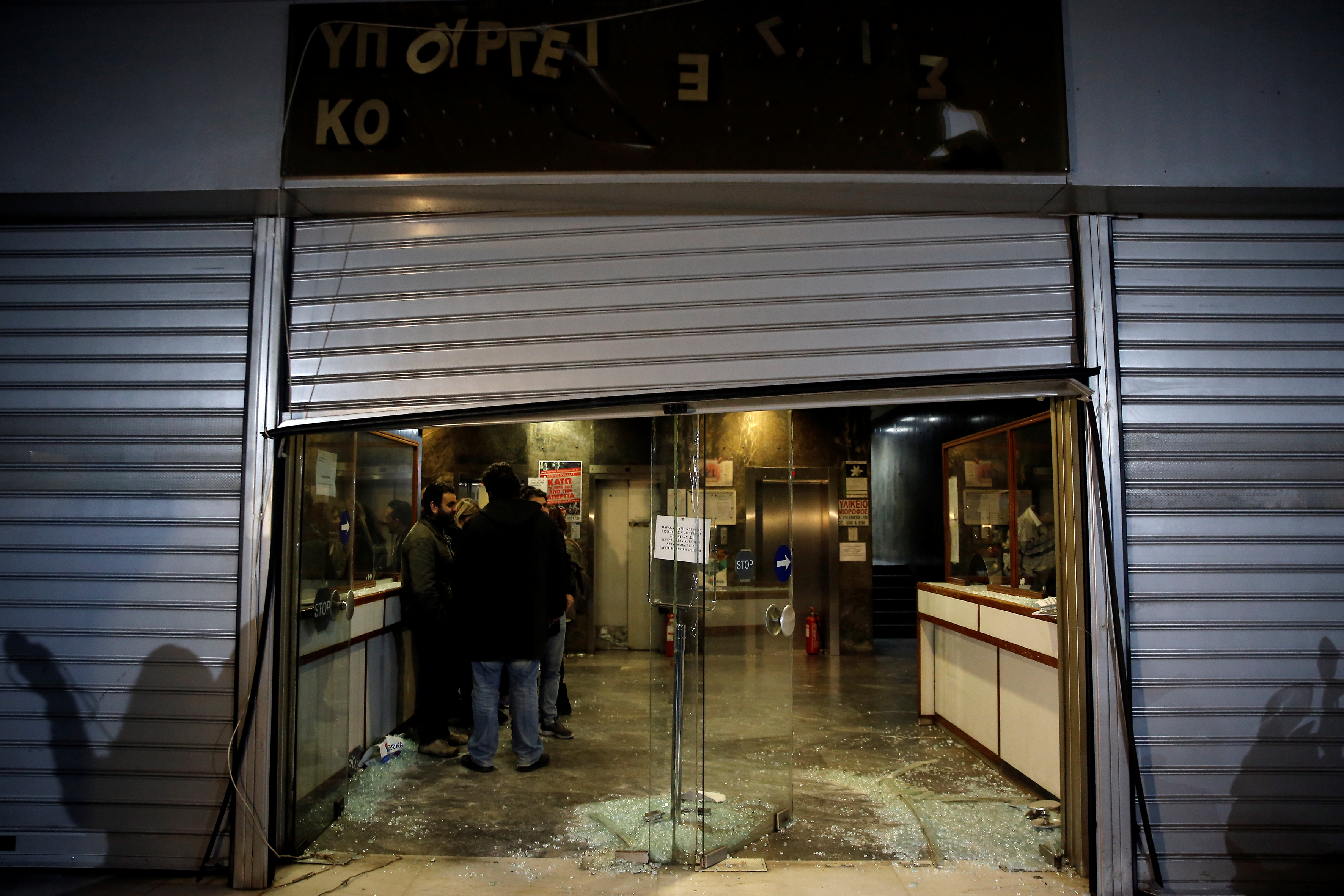 Греция: демонстранты штурмуют Министерство труда