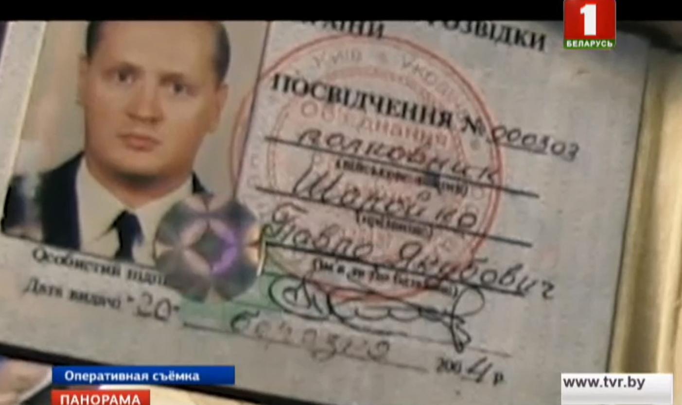 Супруга Шаройко поведала одеятельности мужа вРеспублике Беларусь