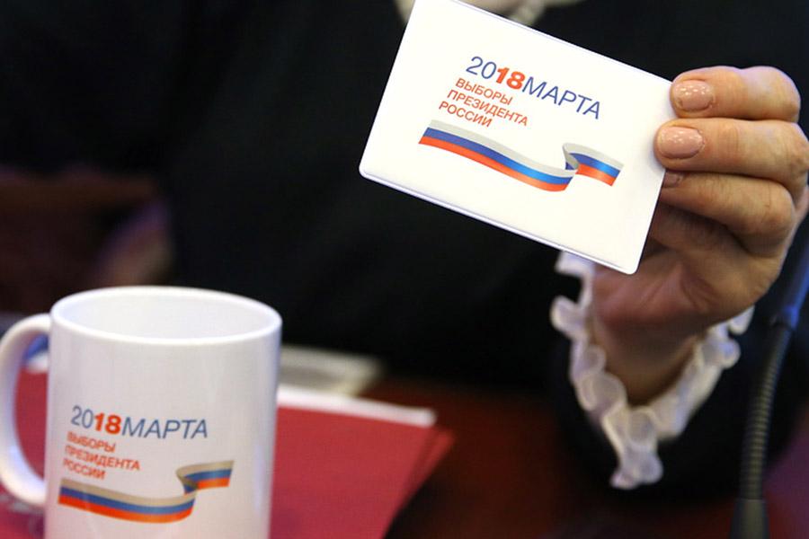 В Российской Федерации официально стартовала избирательная кампания перед президентскими выборами