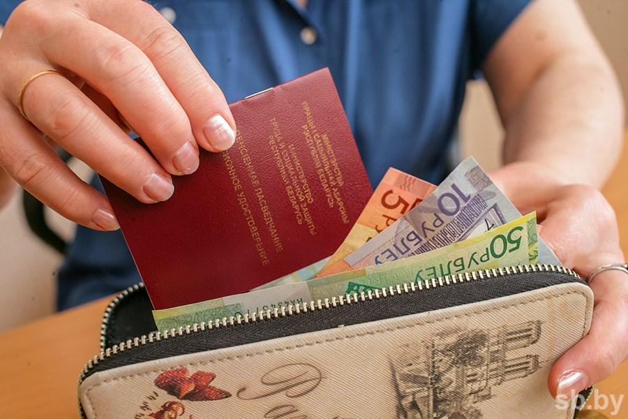 Беларуссии навыплату пенсий потребуется 786,7 млн руб. каждый месяц