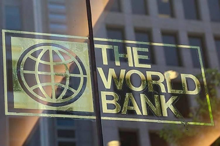 Россия страна член всемирного банка