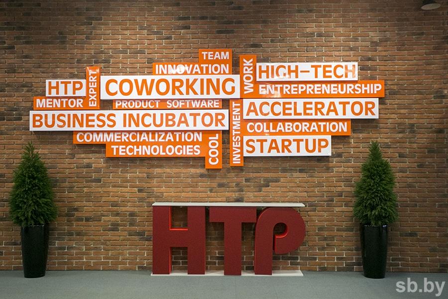 IT-рекорд: ПВТ принял 46 новых компаний