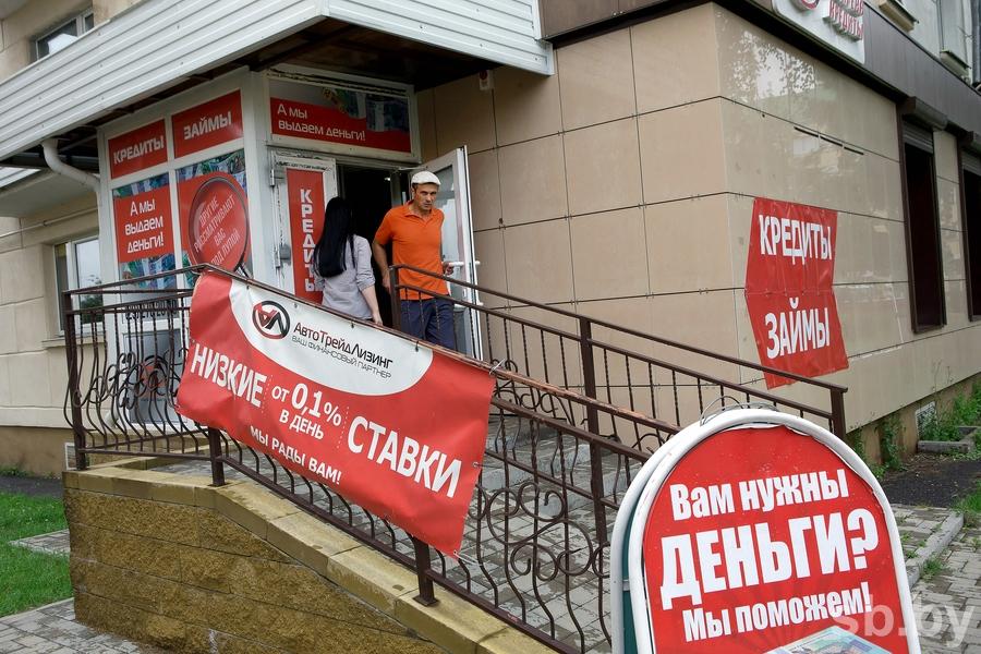почта банк снизить проценты по кредиту