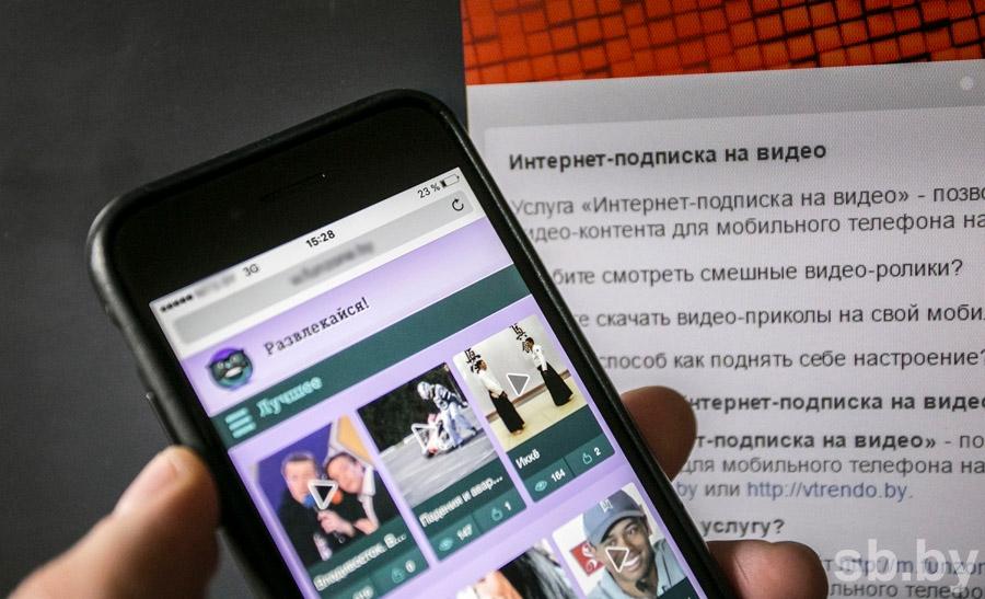 СМС–спам: как мобильные операторы подписывают клиентов на ненужные услуги