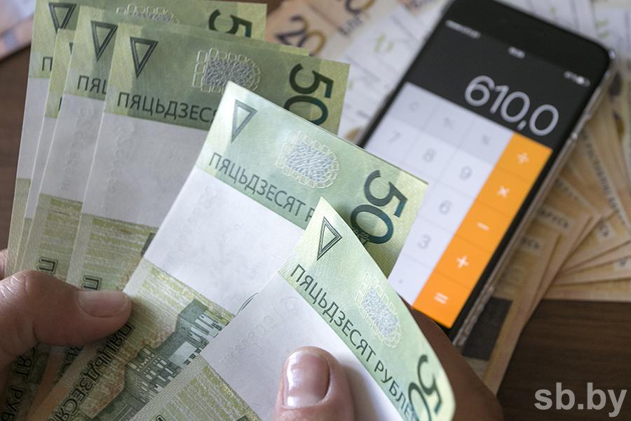 Заработной платы ряда бюджетников возрастут с1декабря