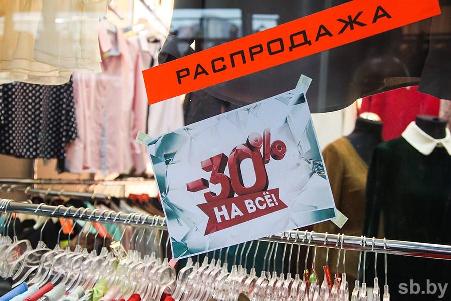 3e647d06010c В «ГУМЕ» до 33% - скидки в магазинах Минска в ноябре