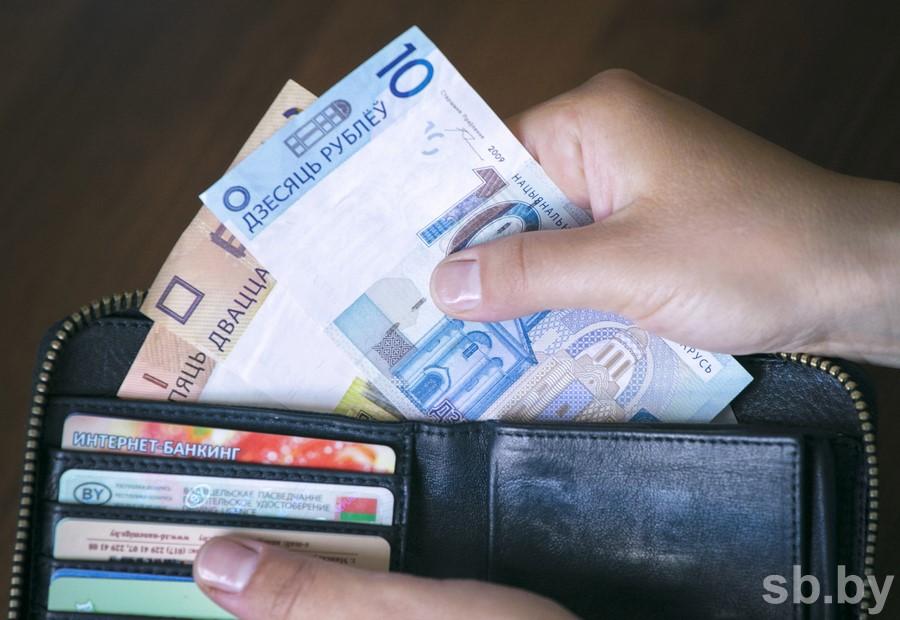 Патриоты просятЦБ лишать банки лицензии задешевые банкоматы