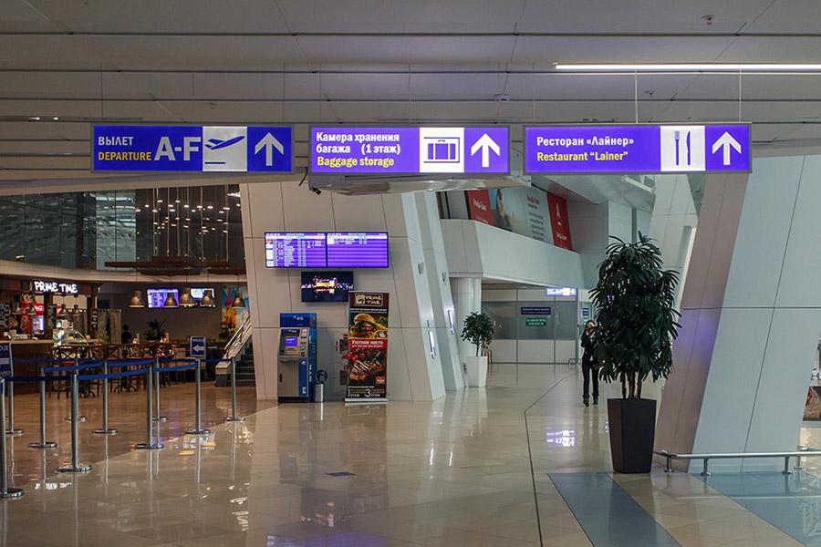 В общенациональном аэропорту Минск заканчивается прием наличной валюты заоказываемые услуги