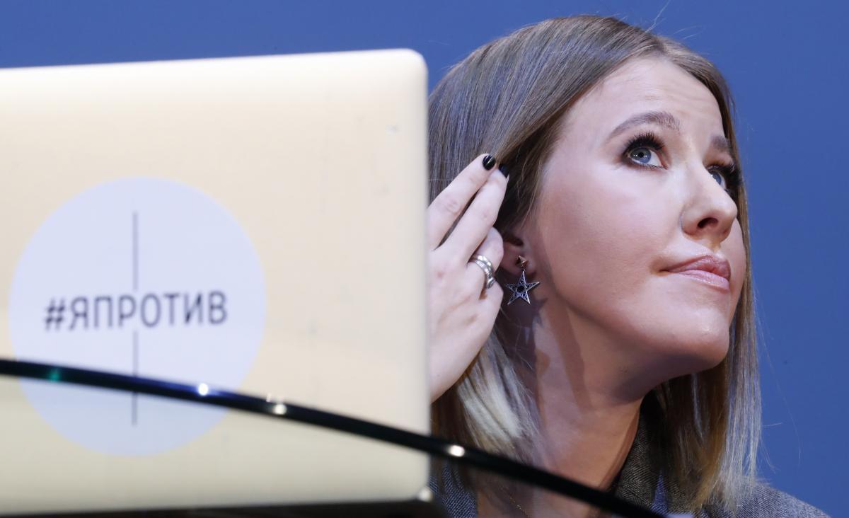 Ксения Собчак не желает быть президентом Российской Федерации