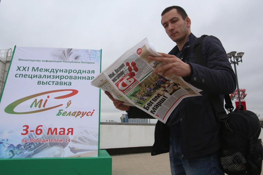 КНР: Специальный гость выставки «СМI ў Беларусi»