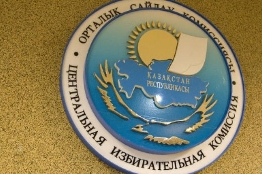 ВКазахстане утвердили список претендентов в народные избранники сената парламента