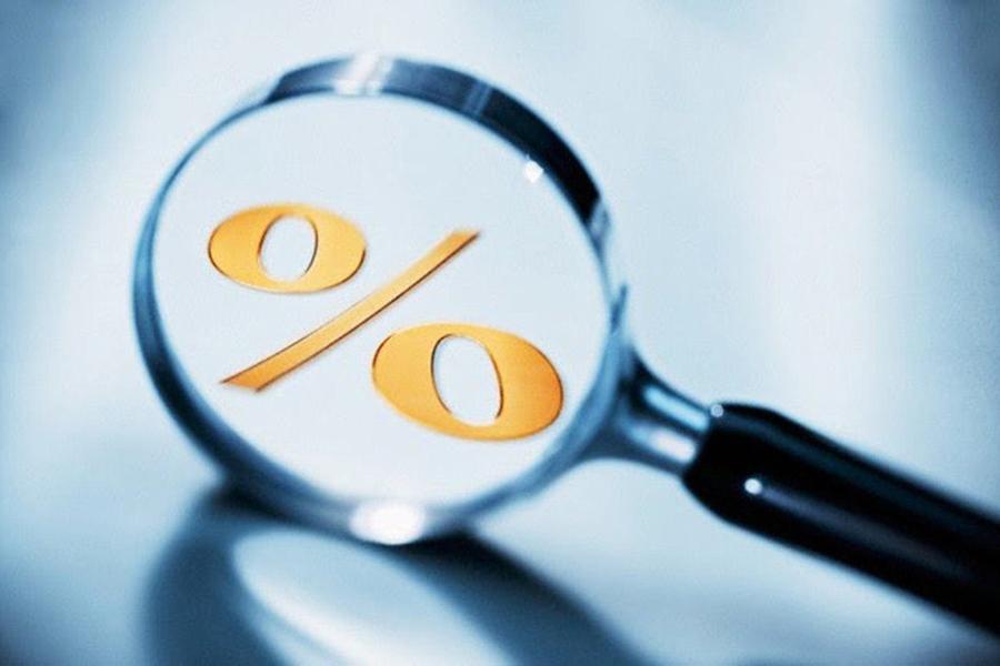 Впервом месяце зимы ставка рефинансирования может снизиться до12% — Нацбанк