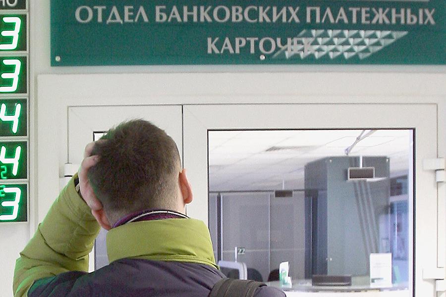 рефинансирование кредита в ульяновске