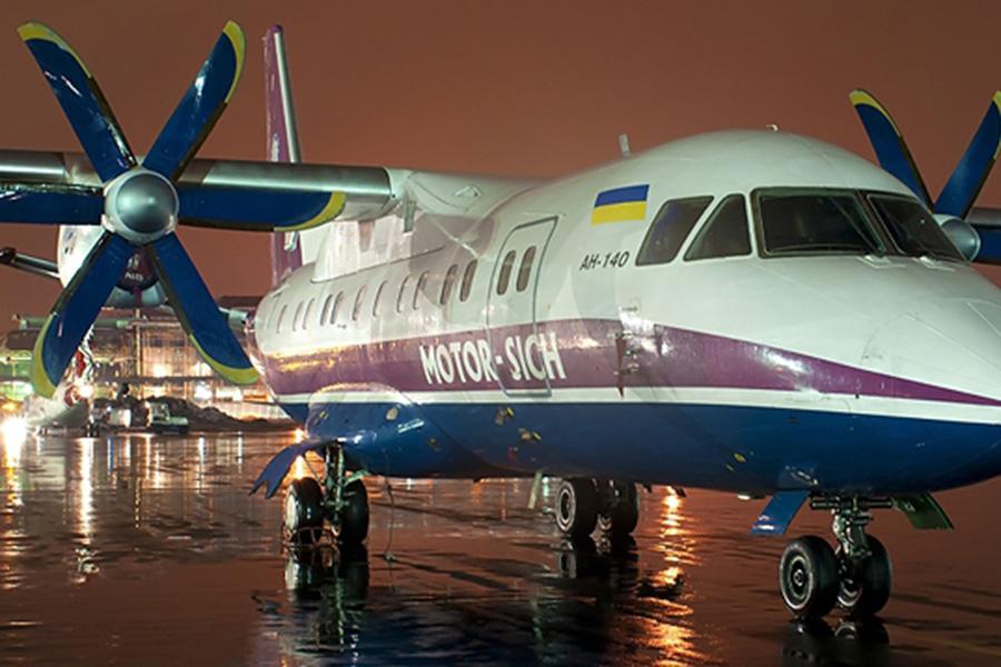 ВЗапорожье одна изавиакомпаний отменила регулярные рейсы встолицу Украины иМинск
