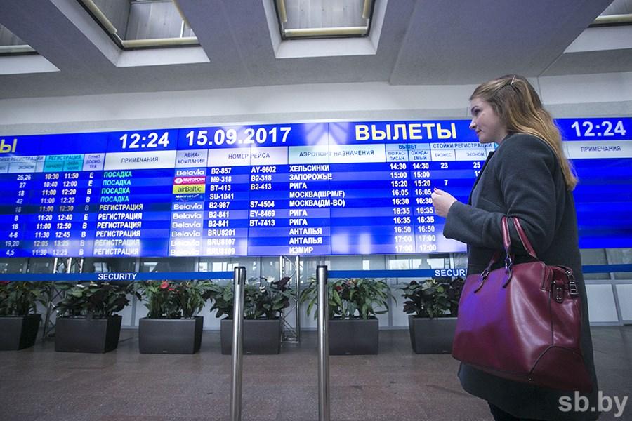 Сфевраля Беларусь посетили 55 тыс. безвизовых туристов из67 стран— Минспорта