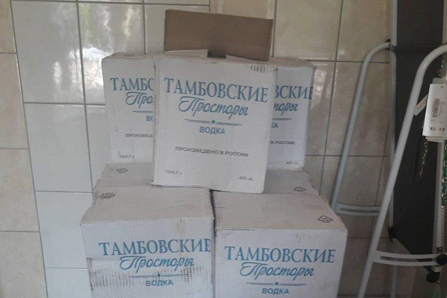 У двух жителей Брестчины изъята российская водка без акцизных марок
