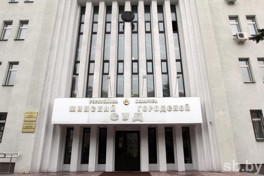 В республики Белоруссии суд приступил крассмотрению дела создателей ИАRegnum