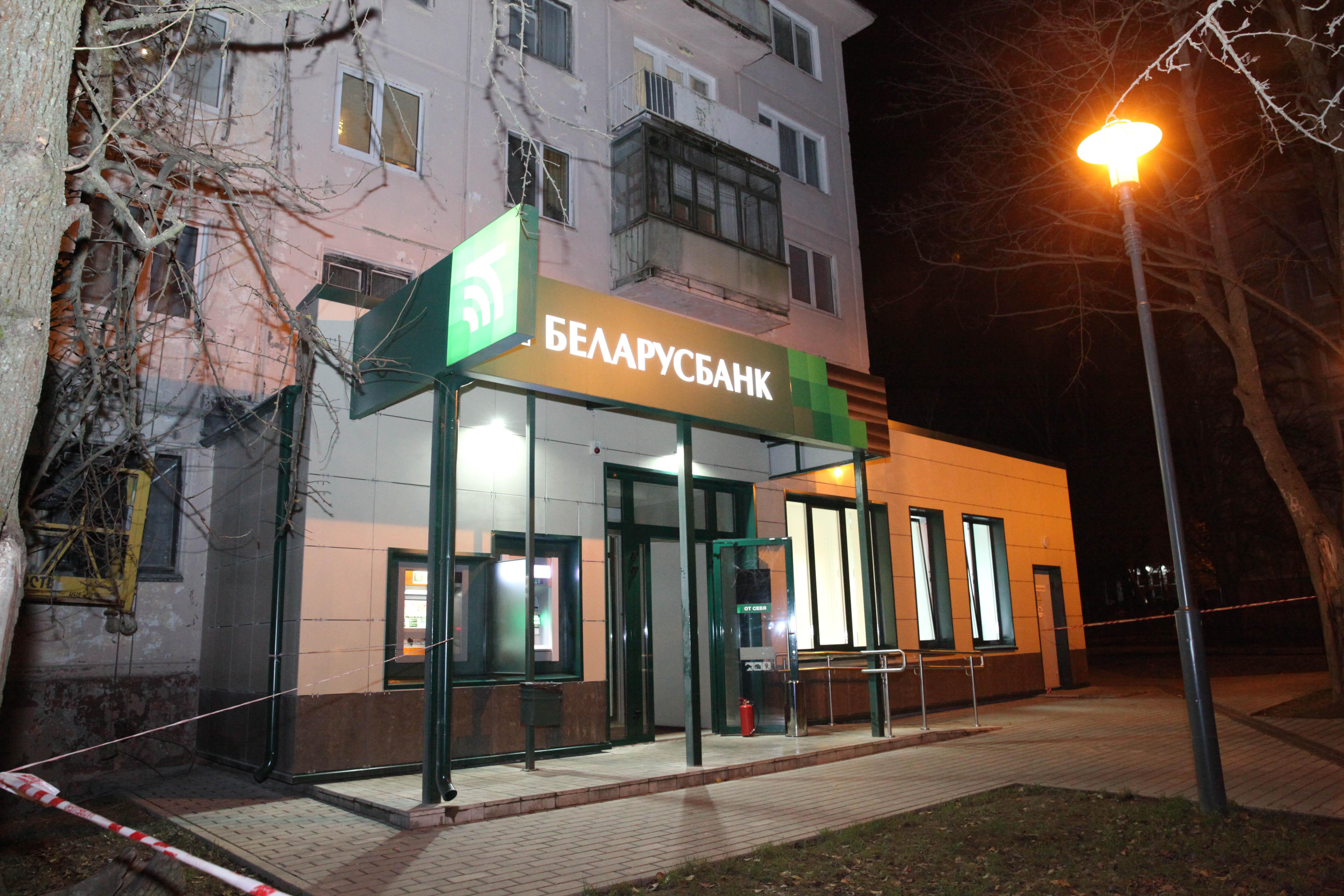 Житель РФ захватил заложников вбанке вМогилеве