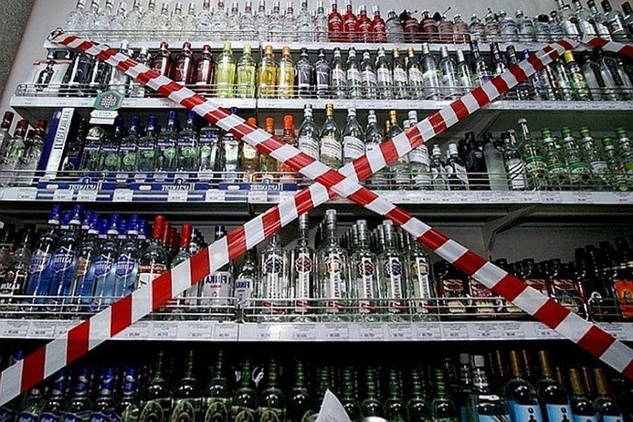 В Лидском районе 10 июня ограничат продажу алкогольных напитков.