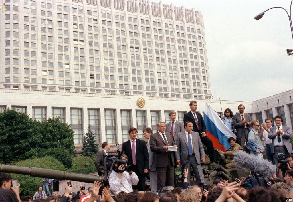 товар события в москве 20 августа чем