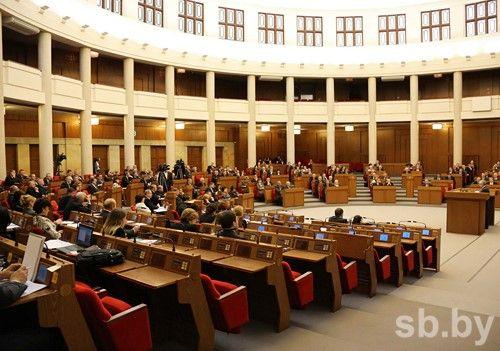 Новый состав нижней палаты парламента соберется 18октября вОвальном зале