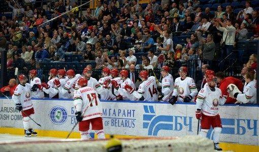 Хоккеисты Беларуссии выиграли «Кубок 3-х наций»