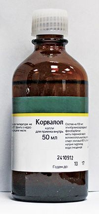 Лечение алкогольной зависимости г липецк никитин николай иванович