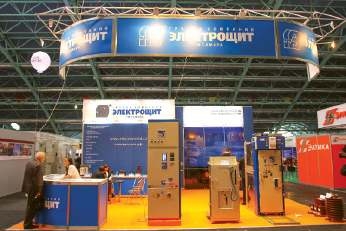 Over 320 enterprises from 15 countries presented at Energy Expo-2014 in Minsk