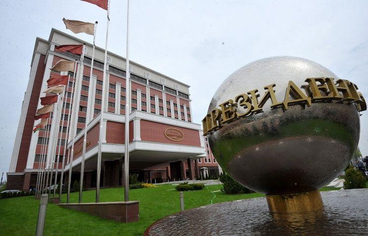Координаторы рабочих подгрупп поДонбассу встретились вМинске— МИД Беларуссии