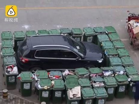 Дворник изКитая забаррикадировал мусорными баками мешавший ему автомобиль