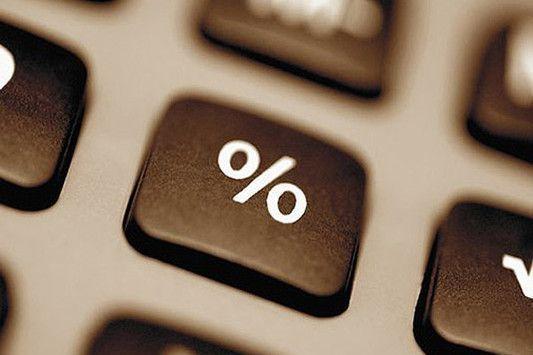 Нацбанк с17августа понижает ставку рефинансирования до18% годовых