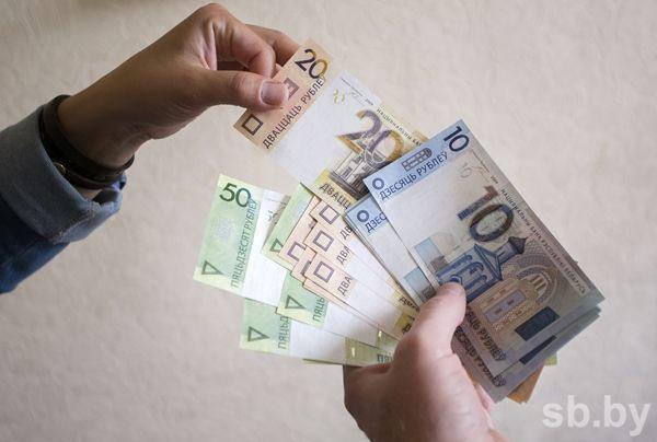 Базовая величина сНового года составит приблизительно 23 рубля