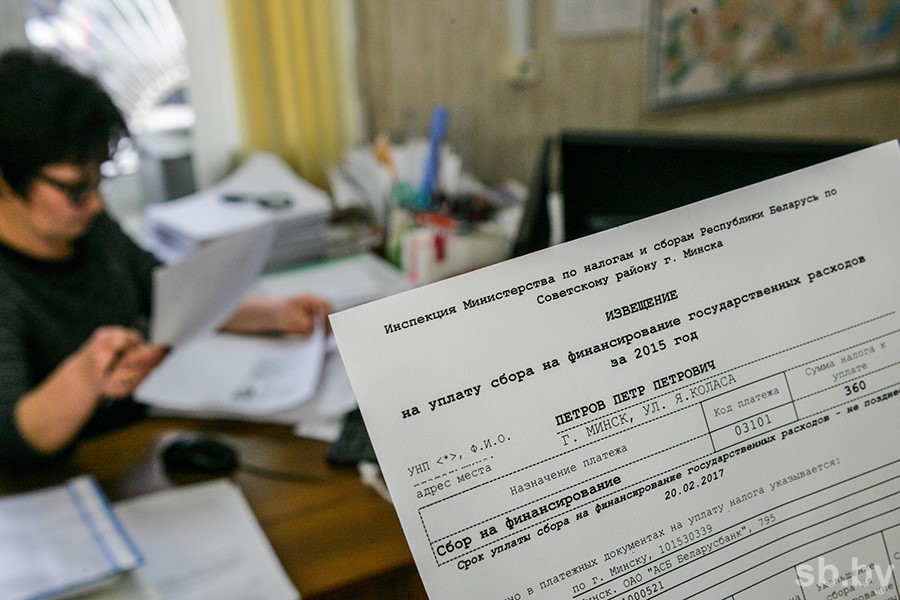 жизнь-налоговая-извещение (Copy).jpg