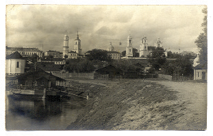 Mogilev during the First World War. Early 20th century