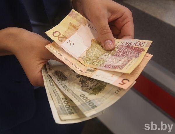 Нацбанк разъяснил, укого будут принимать «старые» деньги после 31декабря