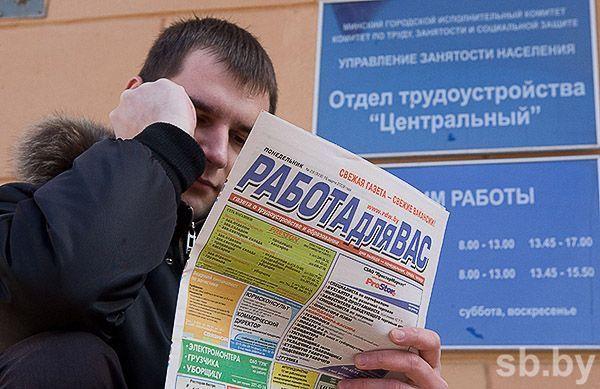 картинки закон о занятости населения гатти свежие новости