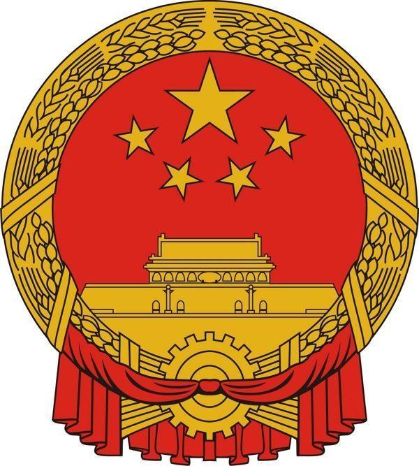 Президент Ильхам Алиев поздравил председателя Китайская республика