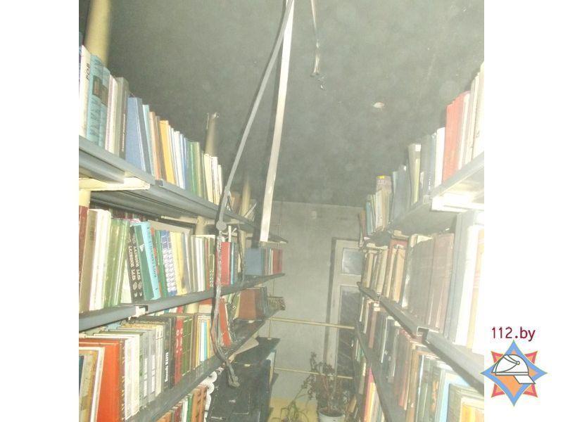 Вбиблиотечном архиве вПолоцке случился пожар