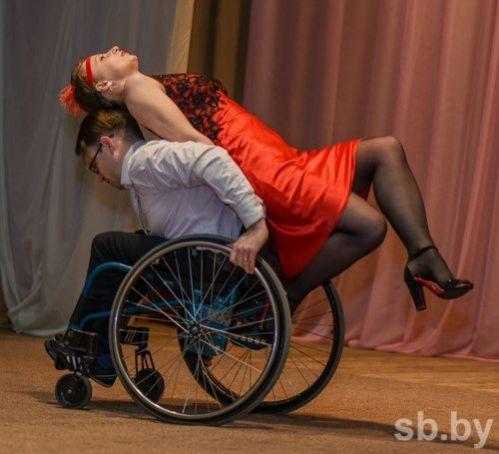 Портал для инвалидам знакомства