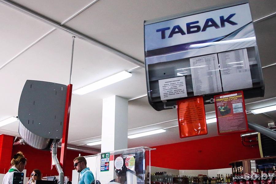 Некоторые сигареты подорожают в Белоруссии с1марта