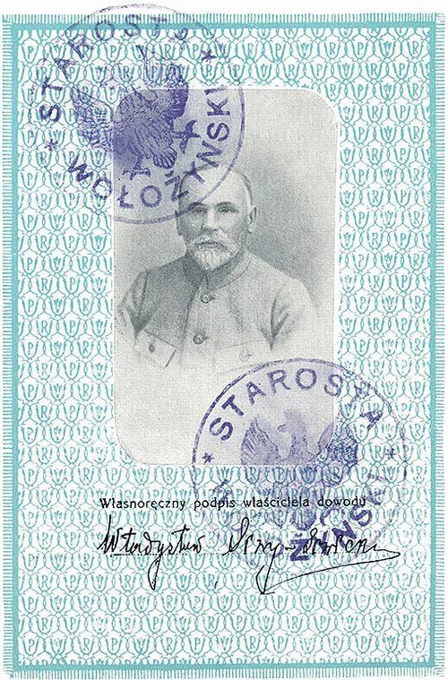 Паспорт Старого Власа