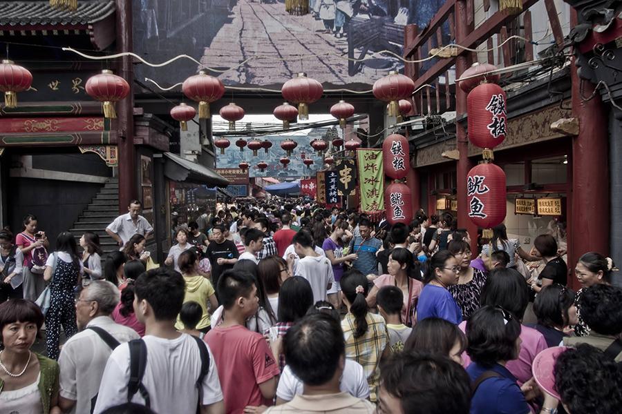 Численность населения Китая к 2030г составит неменее 1,45 млрд человек
