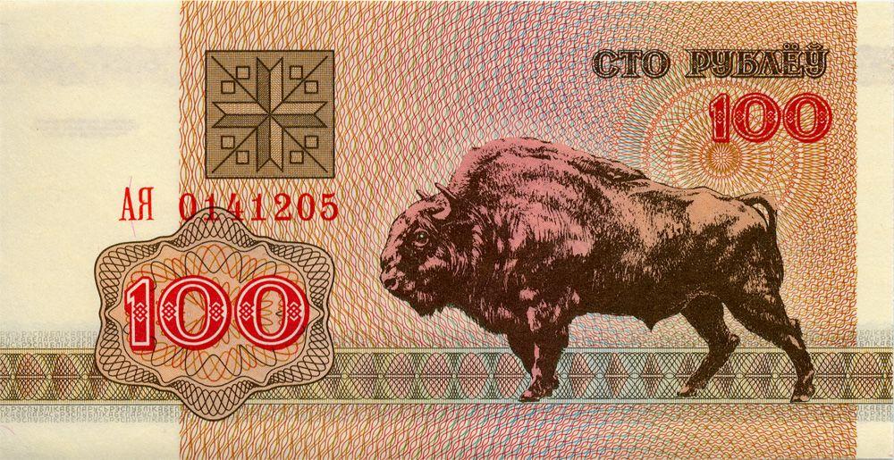 Доллар упал ниже Br20 000 на торгах 1 апреля
