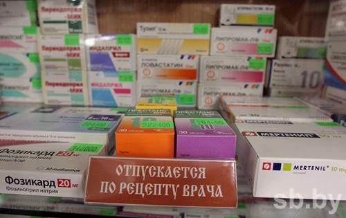 Могилевский терапевт выписывал фальшивые рецепты напсихотропы
