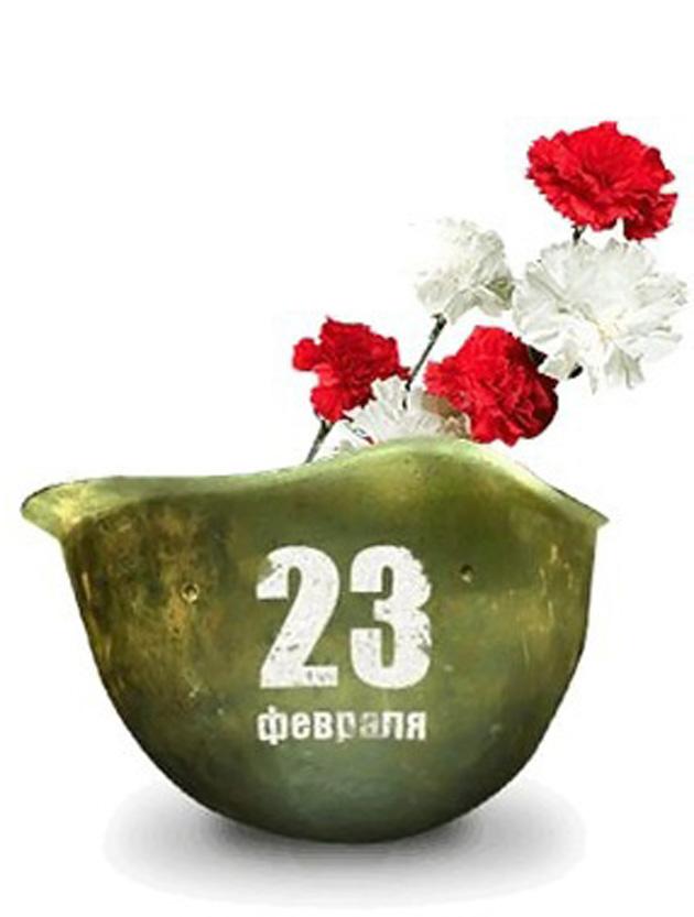 лайфхак поздравительные картинка цветы для 23 февраля и мно в имо работаем ежедневно