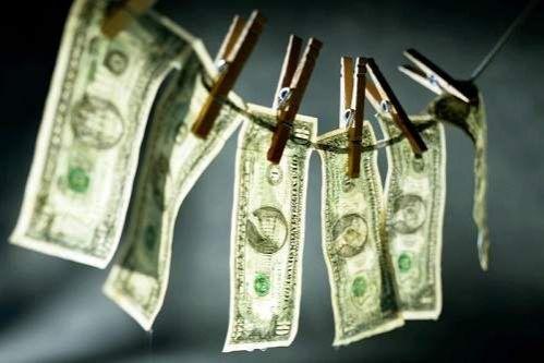 финансовых расследований